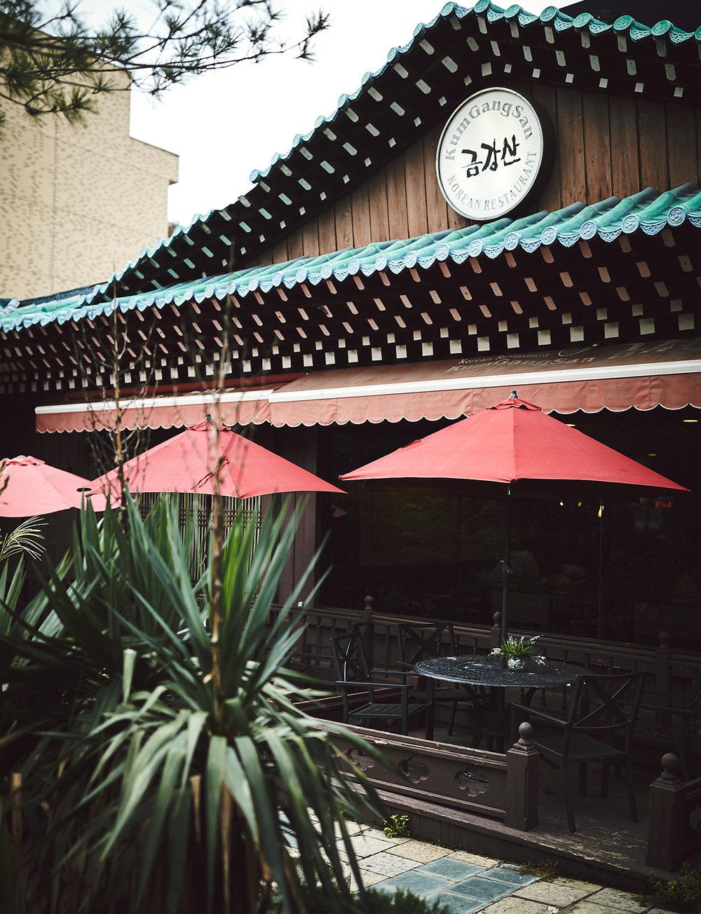 180920_KumGangSanRestaurantQueensPyebaekCeremony_NewYorkWeddingPhotographer_By_BriJohnsonWeddings_0002.jpg