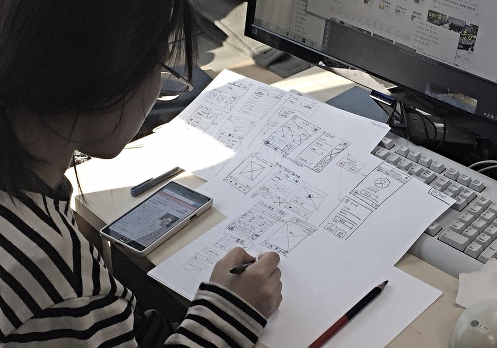 SK_DS9_AppsDesign_07.JPG
