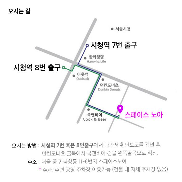 AppsDesign_fb_SpaceNoah_MAP.jpg