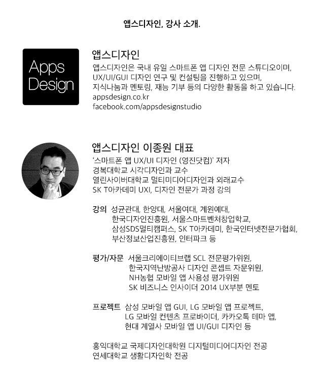 AppsDesign_AppleWatch01_09.jpg