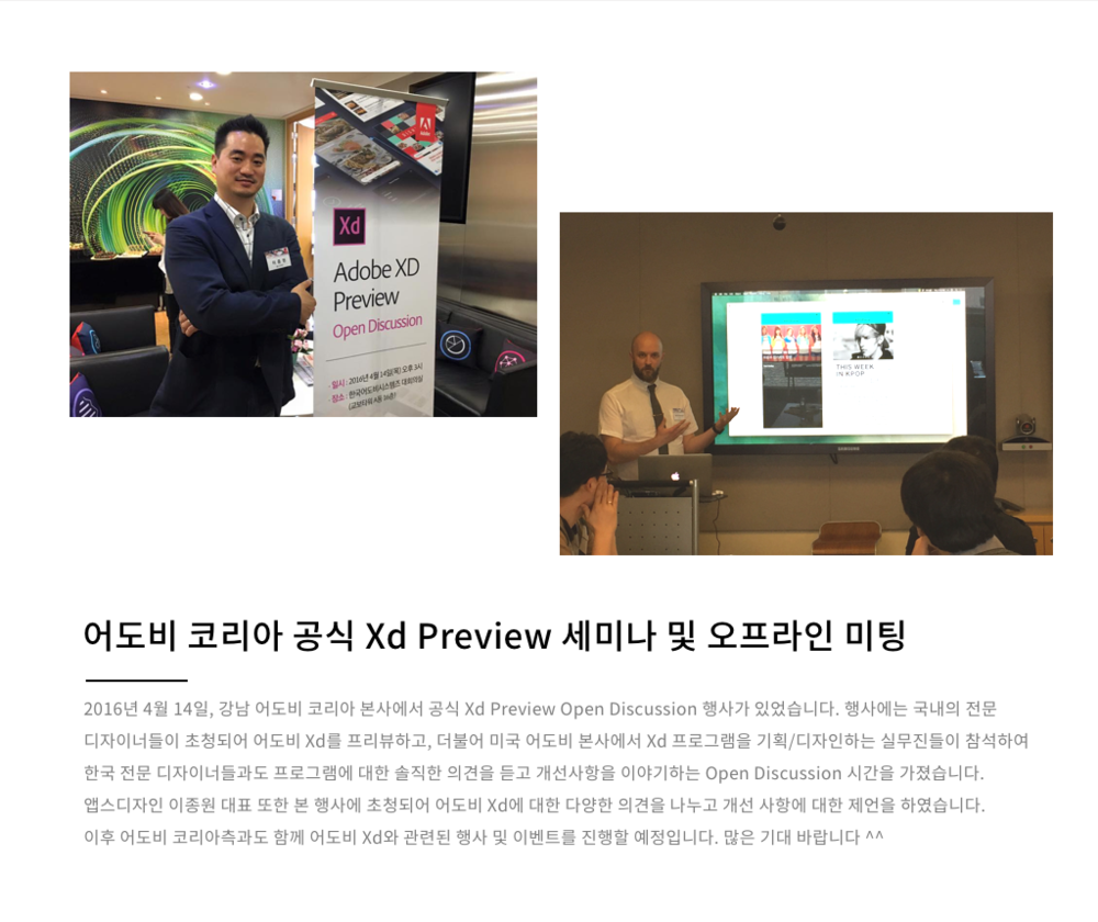 AdobeXd_05_news.png