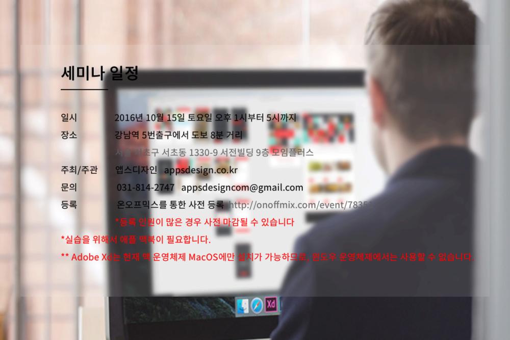 AdobeXd_06_schedule.png
