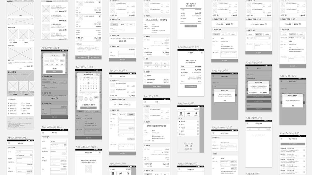 DX_UI_Design.jpg