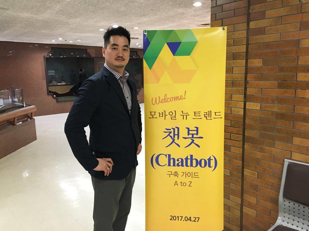 AppsDesign_LJW_chatbot_20170427.JPG