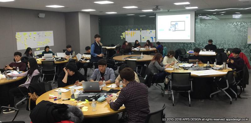 APPSDESIGN_CHA_Workshop_012.JPG
