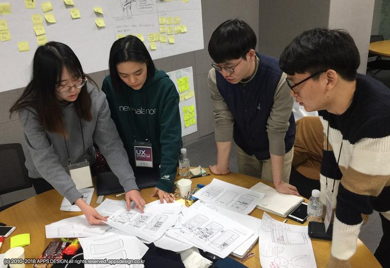 APPSDESIGN_CHA_Workshop_017.JPG