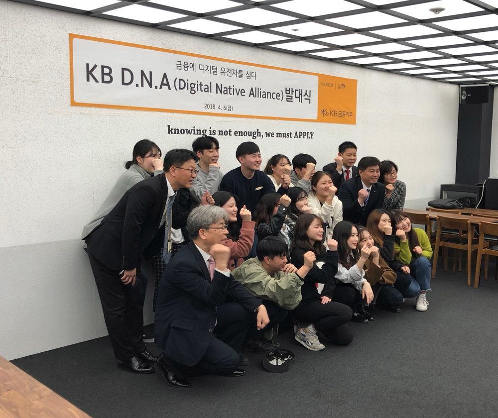한동환 KB금융지주 디지털혁신 총괄 상무님과당담 부장님들이 KB D.N.A 선발 대학생들과 발대식을 진행하였습니다.