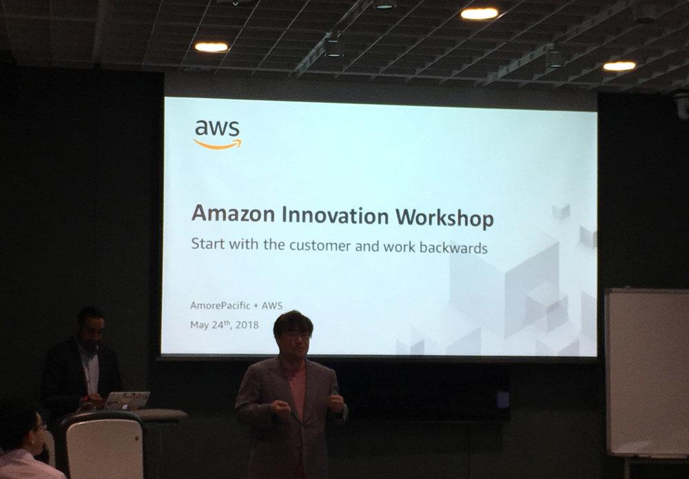 아마존 AWS (전) 정우진 이사님께서 아마존 이노베이션 워크샵 세션을 소개하며 시작되었습니다.