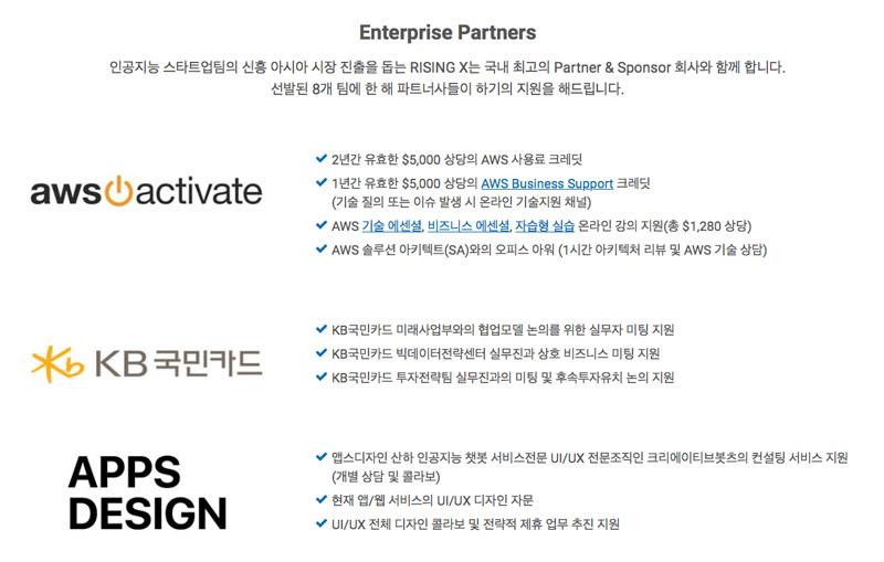 risingx_partners.jpg
