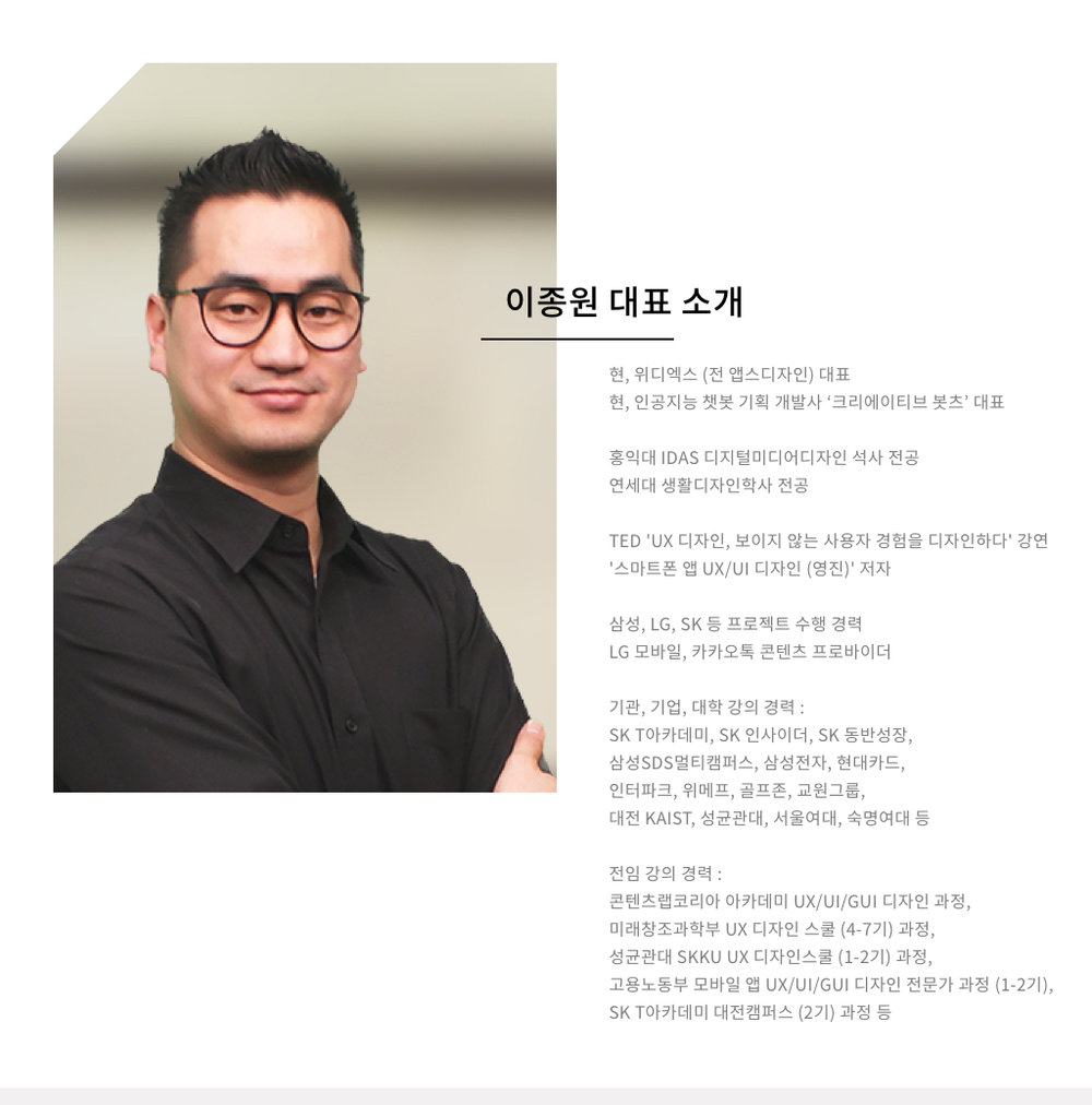 08_leejongwon.jpg