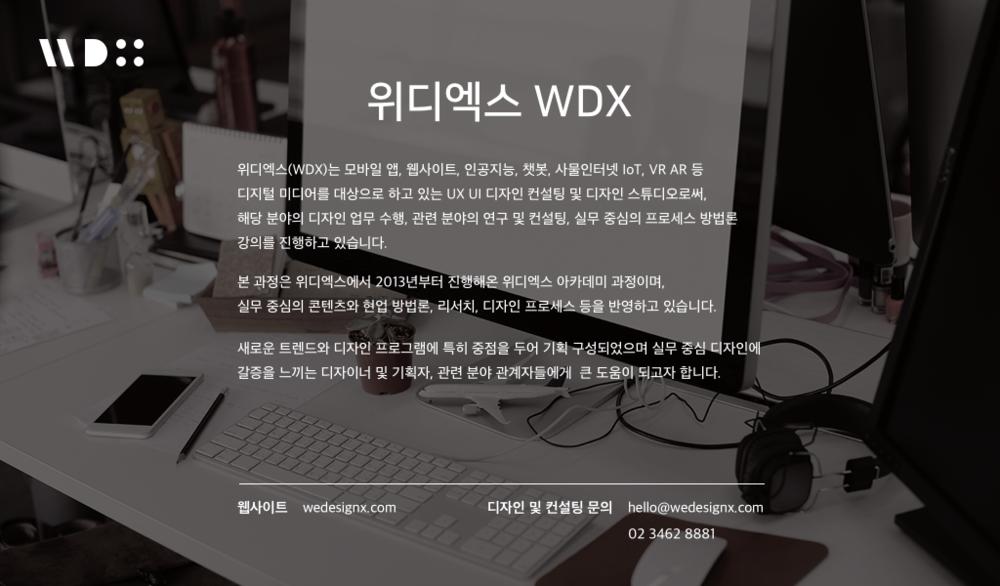 Trend_06_WDX.png