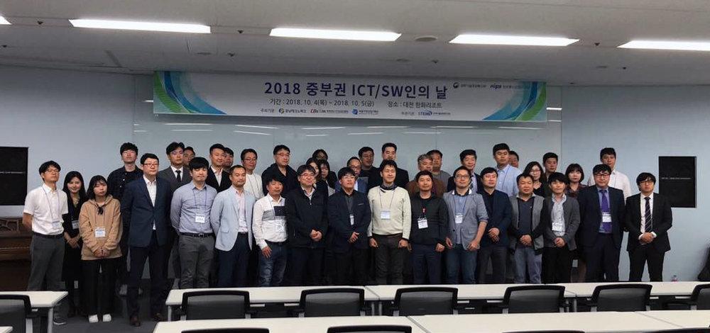 행사에 참석해주신 중부권 ICT/SW 기업 대표님들 및 정부 주최 주관사 분들과 함께 단체 사진 촬영