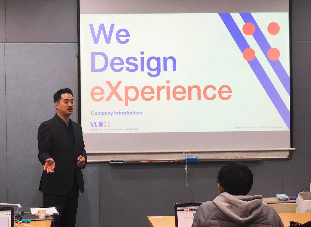 위디엑스 회사 소개 및 위디엑스에서 진행한 프로젝트 사례를 설명하며, 디지털 트랜스포메이션과 실제 적용 사례에 대한 이해도를 높일 수 있었습니다.
