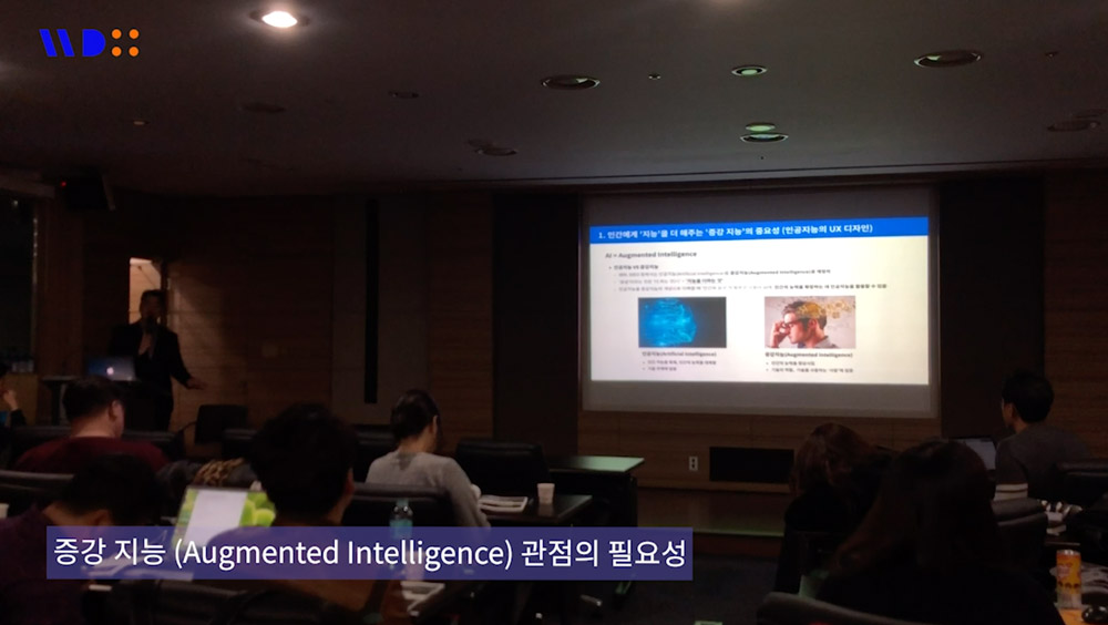 WDX_Conference_AI_UX_img_07.jpg