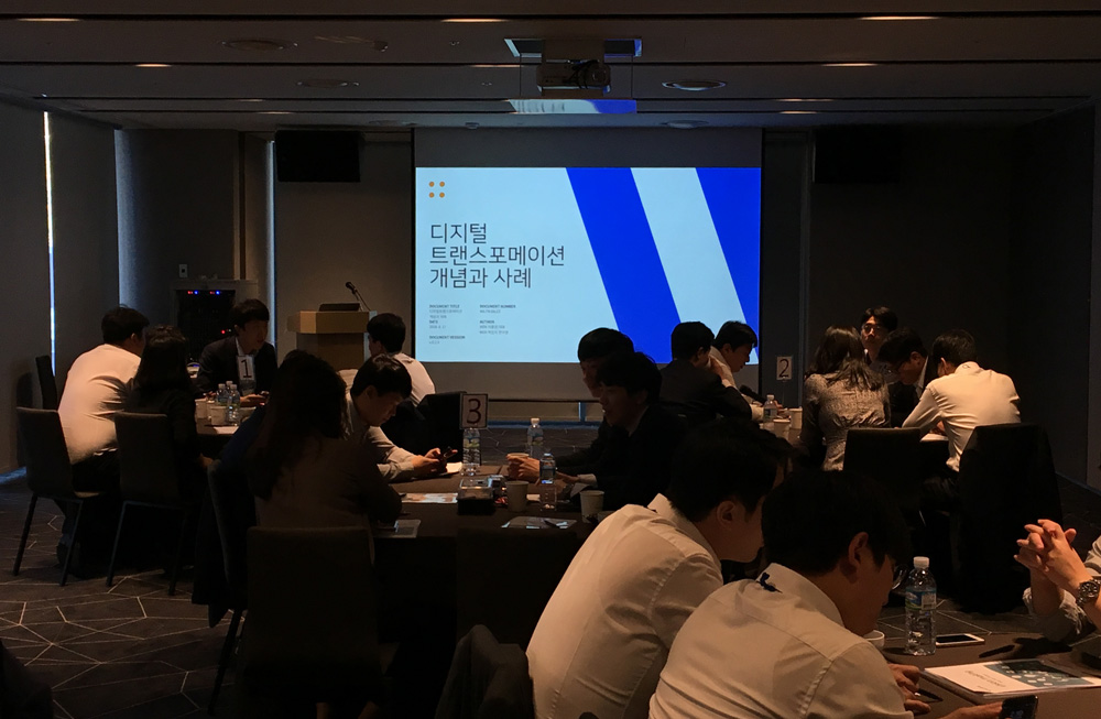 제 4차 산업혁명 중 기업에 요구되는 가장 핵심 가치인 디지털 트랜스포메이션의 개념과 사례에 대해 위디엑스 이종원 대표의 강연이 진행되었다.