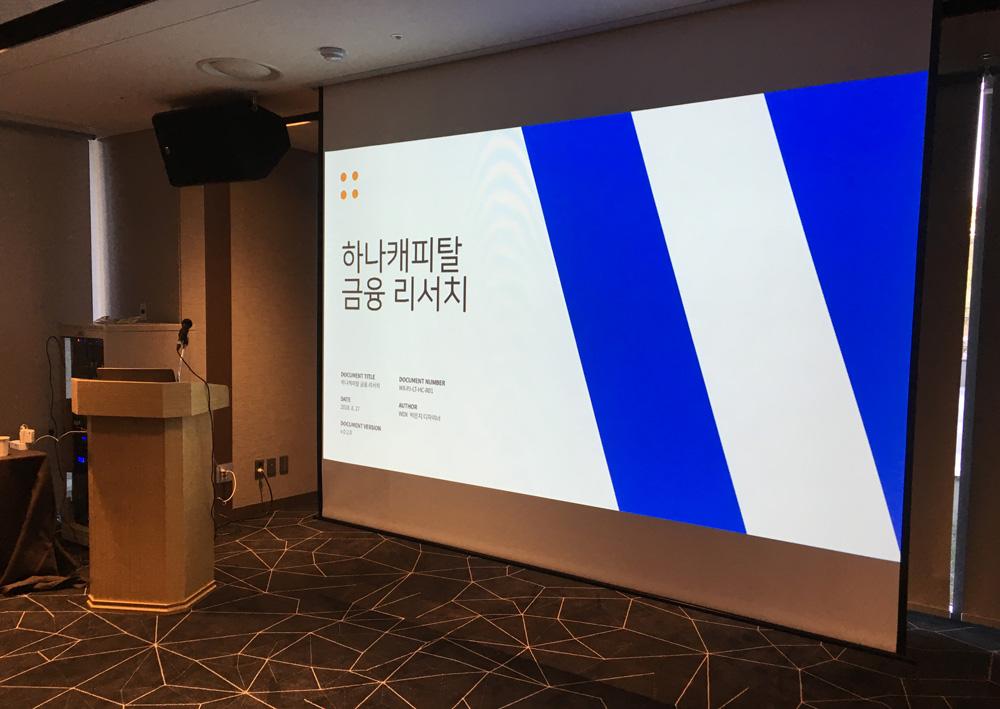 위디엑스 이종원 대표는 디자인 컨설팅을 통해 리서치를 진행한 '하나캐피탈 금융권 트랜드 리서치'를 강의하였다.