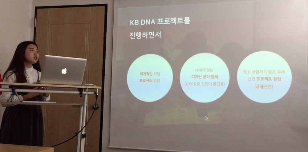 WDX_DesignTalks_1812_018.jpg