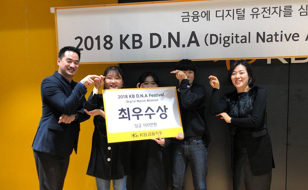 WDX_KBDNA_FINAL_WINNER03.jpg