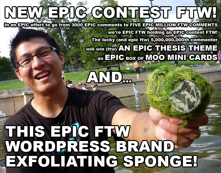 epicftwcontest
