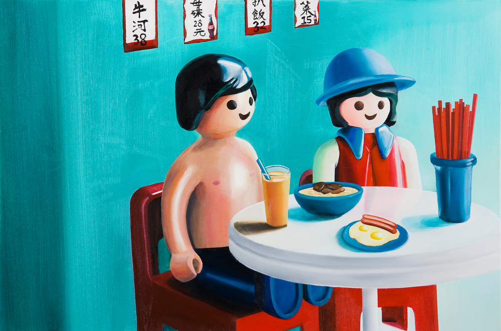 2008_02_Kenneth_Tsang_TeaTime.jpg