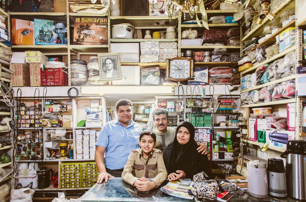 2013_Iran_0985.jpg