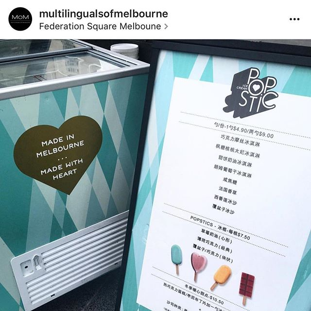 REGRAM thanks Laura @multilingualsofmelbourne for noticing our menu. It's both a practical solution and nice way to show an appreciation for our overseas guests visiting @federationsquare ✌️#thelanguagetoolbox #chinese #mandarin #madeinmelbourne #madewithheart #icecream #sorbet #melbournepopups #multilingualsofmelbourne