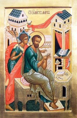Apostle and Evangelist Mark