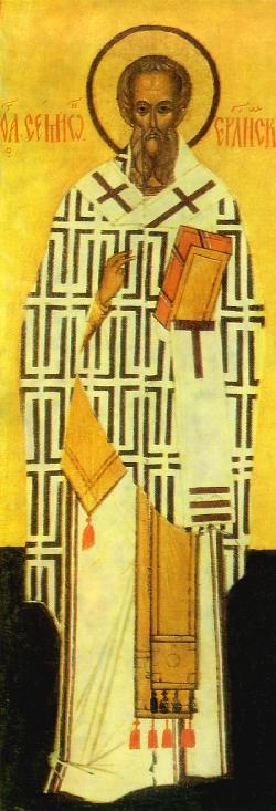 Hieromaryter Simeon, the Kinsman of the Lord