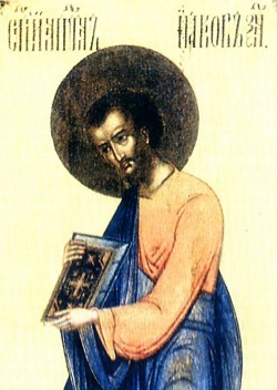 Apostle James the Brother of Our Lord