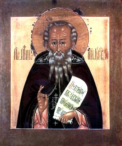 Venerable Paphnutius the Abbot of Borov