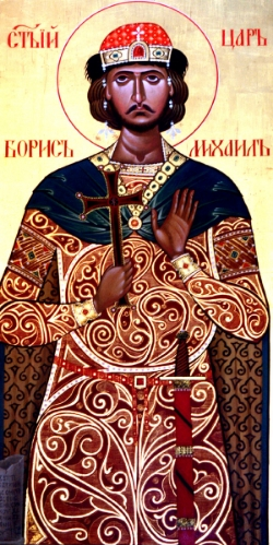 Saint Boris (in Holy Baptism Michael), Equal of the Apostles, Prince and Baptizer of Bulgaria