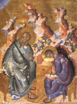 Apostle and Evangelist John the Theologian