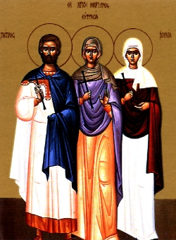 Martyr Peter of Ancyra