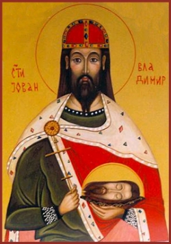 St. John-Vladimir the Prince of Bulgaria, the Great Martyr and Wonderworker
