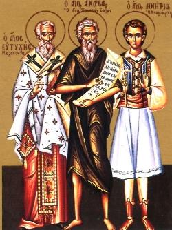 Saint Demetrios the New Martyr