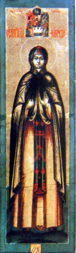 Virginmartyr Theodosia of Tyre