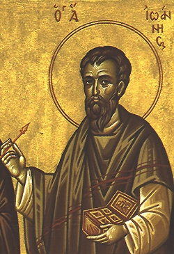 Translation of the relics of St. John the Unmercenary