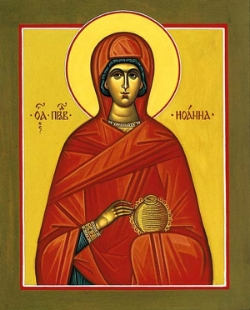 St. Joanna the Myrrhbearer