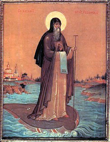 St. Basil the Bishop of Ryazan
