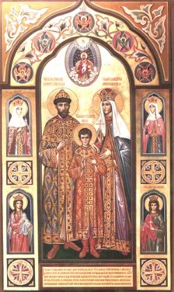 Holy Royal Martyrs: Tsar Nicholas II, Empress Alexandra, Alexis, Olga, Tatiana, Maria, and Anastasia,