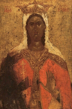 Martyr Kyriake of Nicomedia