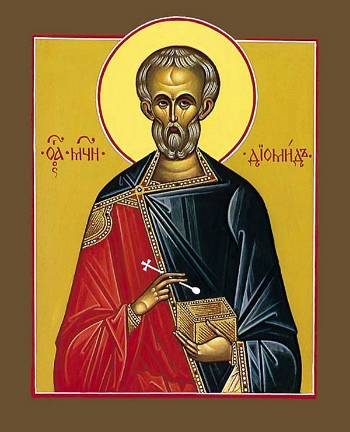 Martyr Diomedes the Physician of Tarsus in Cilicia  Please click on Icon to view bulletin