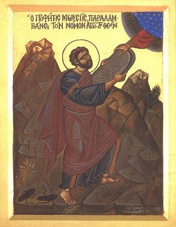Prophet and God-Seerer Moses