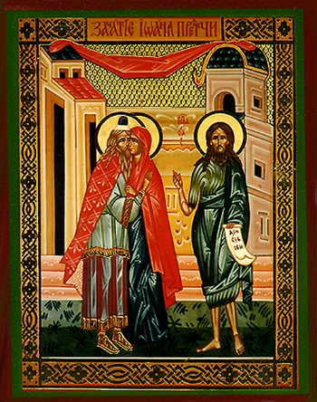 Conception of the Honorable and Glorious Prophet, Forerunner and Baptist John