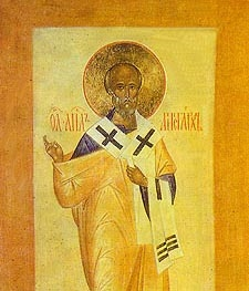 Apostle Aristarchus of the Seventy  Please click on Icon to view bulletin