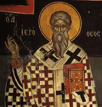 Hieromartyr Hierotheos, Bishop of Athens  Please click on Icon to view bulletin