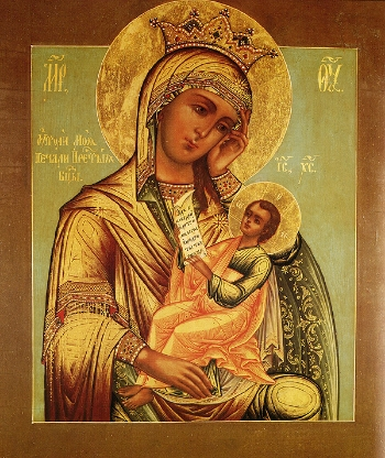 "Icon of the Mother of God ""Assuage My Sorrows"" Please click on Icon to view bulletin"
