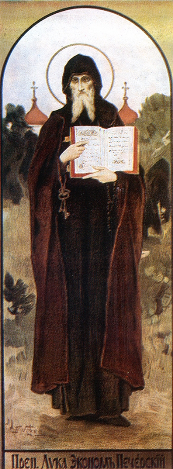 Venerable Luke the Steward of the Kiev Near Caves