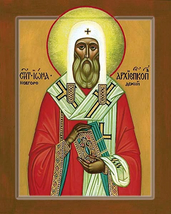 Respose of St. Jonah the Archbishop of Novrogod