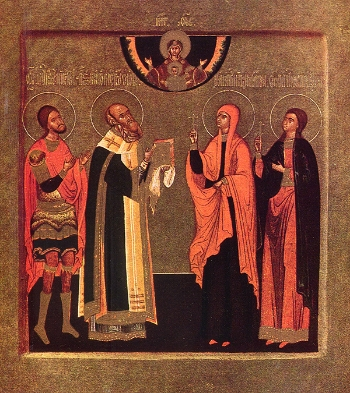 St. Gregory the Wonderworker of Neocaesarea
